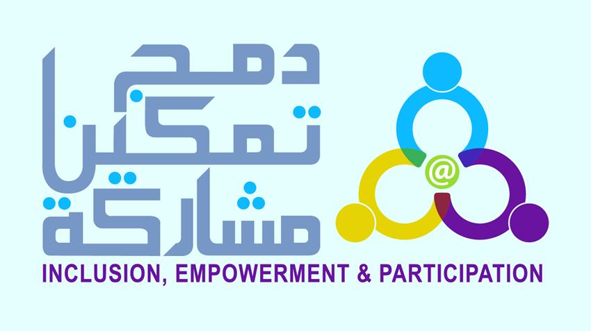 Inclusion, Empowerment and Participation